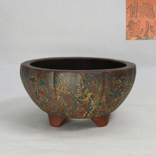 E218: Chinese Signed Unglazed Pottery Flowerpot With Popular Neriage Pattern photo