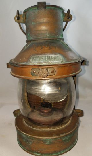 Vintage Tung Woo Masthead Ship Lantern photo
