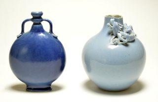Chinese Blue Porcelain Vases photo
