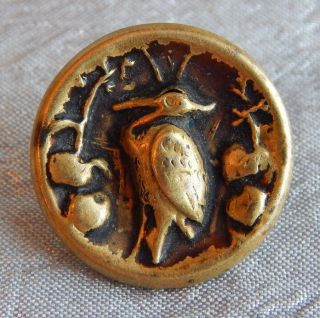 Antique Vintage Brass Picture Button Bird Crane 1310 - A photo