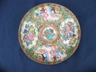 Five 19th Century Chinese Famille Rose Medallion Saucers - 5 3/8