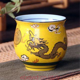 Jingdezhen Ceramics Double Layer Pottery Kungfu Teacup Dragon Tea Cups China photo