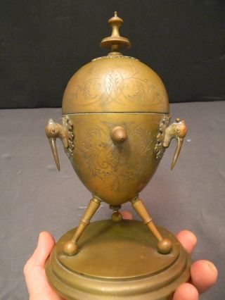 Antique Victorian Christopher Dresser Style Gilt Copper Egg Shaped Vessel W Lid photo