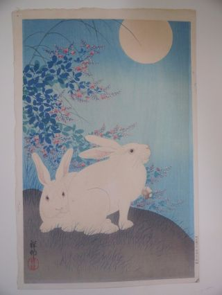 Ohara Koson Rabbits Woodblock Japanese Shin - Hanga Woodblock Print 1930s Pre War photo