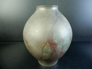 F5018: Japanese Copper Big Flower Vase Ikebana,  Hannya Kankei Made photo