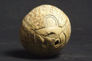 Mask Engraved On Coconut Shell - West Timor - Tribal Artifact - photo