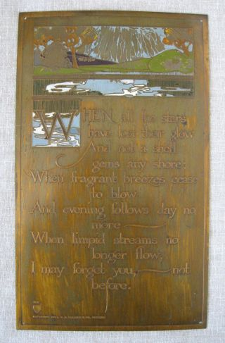 Volland & Co. ,  Chicago / Brass & Enamel Love Poem Plaque / 1911 photo
