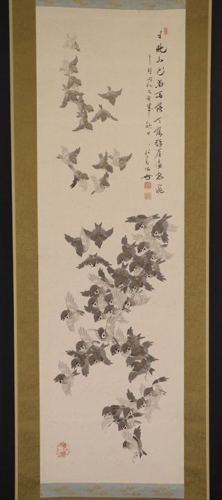 Japanese Hanging Scroll Art Painting