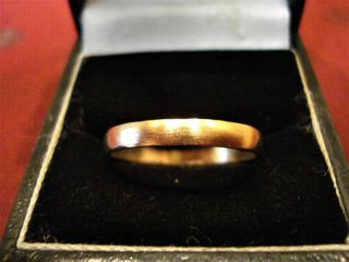 Ancient Roman Wedding Ring - - Detector Find photo