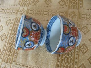 2 Early 19th Century Japanese Imari Bowls.  Signed On Base photo