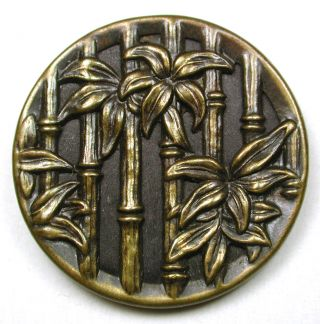 Lg Sz Antique Brass Button Detailed Bamboo Scene - 1 & 7/16