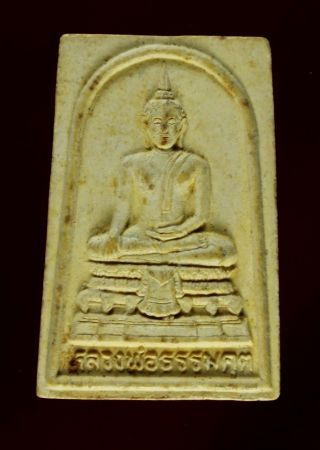 Phra Somdej Wat Arnak Dittaram Magic Life Protect Thai Buddha Amulet Pendant photo