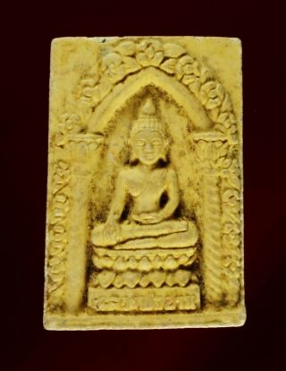 Phra Somdej Wat Marukatayawan Rare Magic Life Protect Thai Buddha Amulet Pendant photo