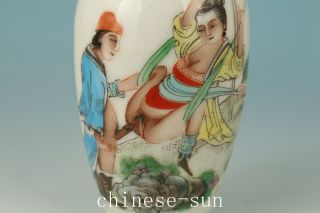 Chinese Porcelain Painting Swing Statue Snuff Bottle photo