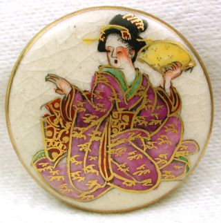 Vintage Satsuma Button Colorful Geisha Holds Fan W/ Gold Accents 1 & 1/16