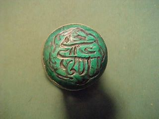 Near Eastern Hand Crafted Intaglio Ring Malachite Stone (script) 1700 - 1900 photo