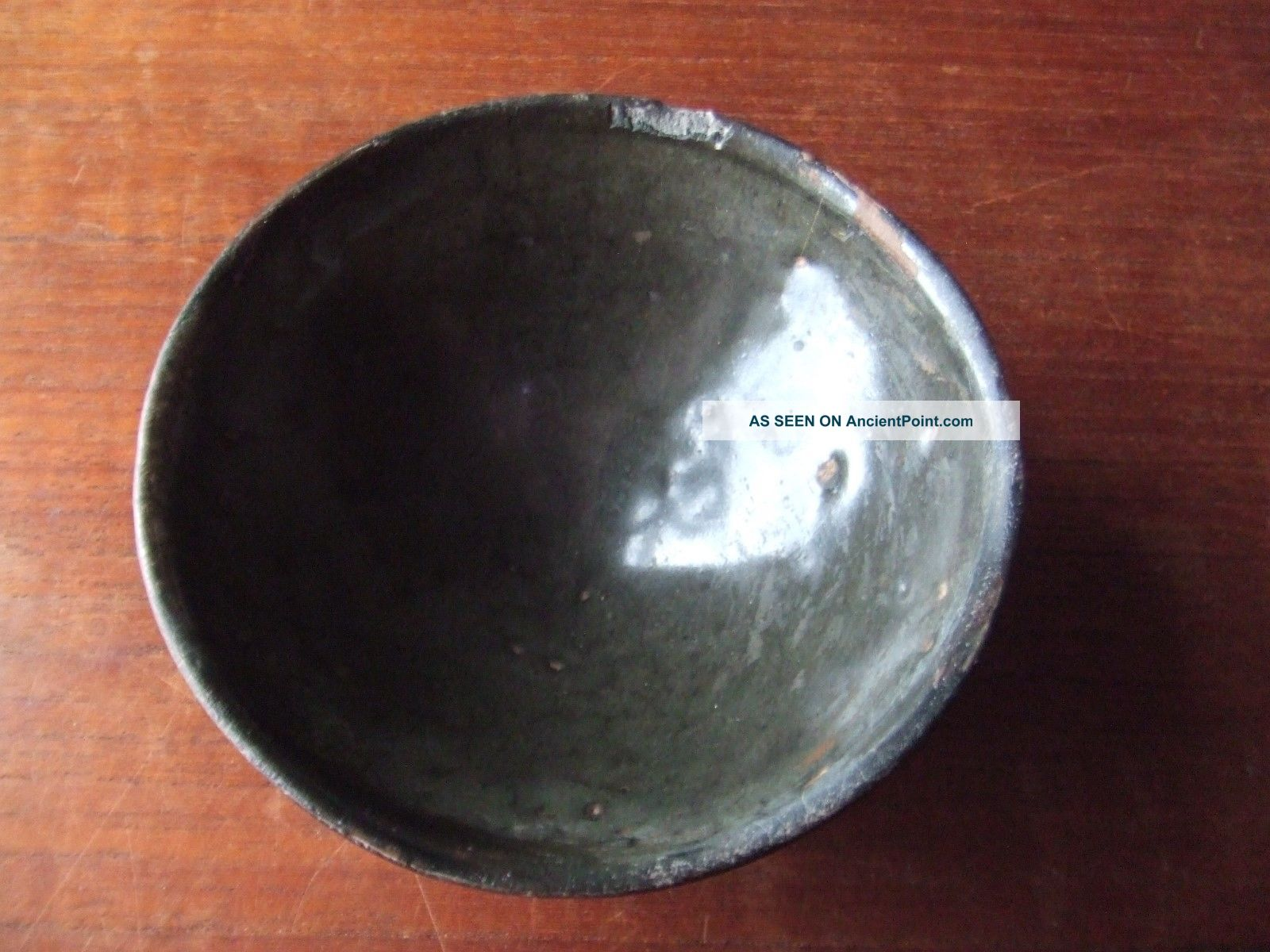 China.  Sung Dynasty.  12th/13th C.  Dark Green Glazed Pottery Tea Bowl, Chinese photo