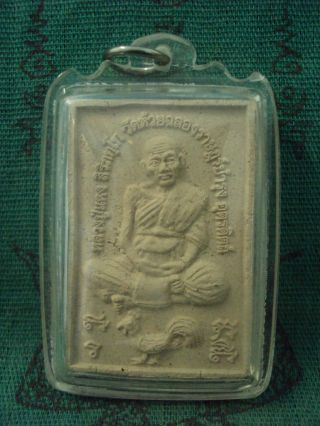 Phra Lp Daeng Ride Chicken Luck Charm Wealth Spiritual Thai Buddha Amulet photo