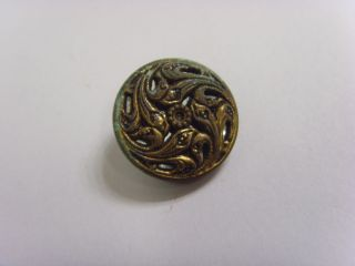 1800s Antique Metal Filigree Floral Vine Mirror Back Self Shank Button 47830 photo