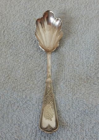 Rogers International Silver Silverplate Newport Chicago 1879 Sugar Shell Spoon photo