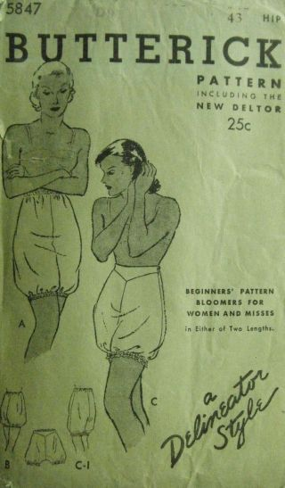 Antique Butterick Delineator Period Women ' S Sewing Pattern Bloomers photo