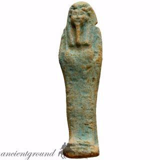 Ancient Egyptian Faience Ushabti Shabti Pendant 1000 - 500 Bc photo