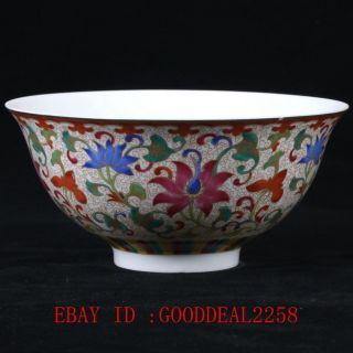 Chinese Famille Rose Porcelain Hand - Painted Bowl W Qian Long Mark Cw13 photo