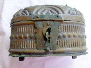 Vtg Galvanized Hand Hammered Embossed Metal Lunch Box Purse Steampunk India Boho photo