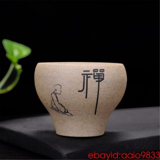 禅 Ceramic Chinese Coarse Pottery Tea Cups Porcelain Teacup Small Bowls photo