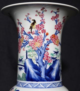Large Antique Chinese Painting Porcelain Gu Beaker Vase Marked Yongzheng Fa388 photo