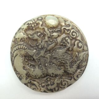 In - Ancient - China - Hand - Carved - Dragons - Exquisite - Jade - Pendant photo