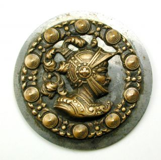 Lg Sz Antique Brass On Steel Disc Button Detailed Knight In Armor - 1 & 1/4