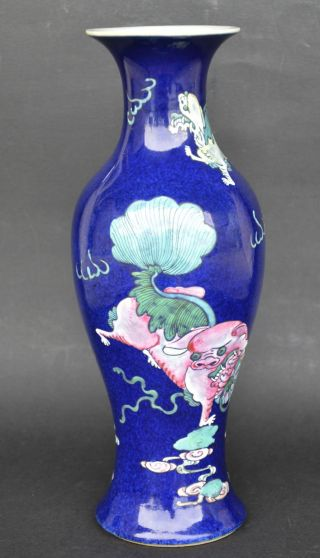 Rare Chinese Porcelain Enamel On Powderblue Vase With Foo Dogs 19th Century Qing photo