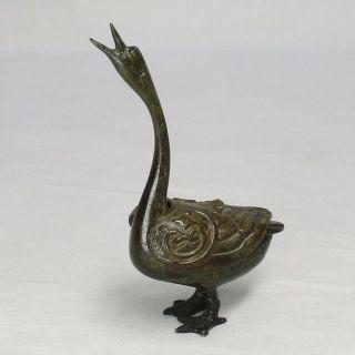 E648: Very Rare Japanese Old Smallish Copper Incense Burner Of Duck Statue photo