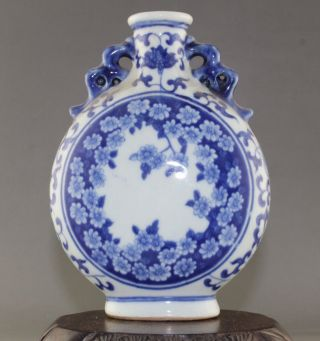Antique Chinese Blue And White Porcelain Painted Porcelain Vase 160mm photo