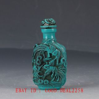 Vintage Chinese Turquoise Hand Carved Phoenix Snuff Bottle Byh25 photo