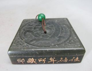 Chinese Green Stone Carved Tortoise Chop Stamp Seal photo