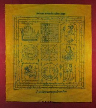 1fabric Pra Thai Buddha Amulet Temple Wishing Cloth Pha Yant Rich Lucky Pha Yan photo