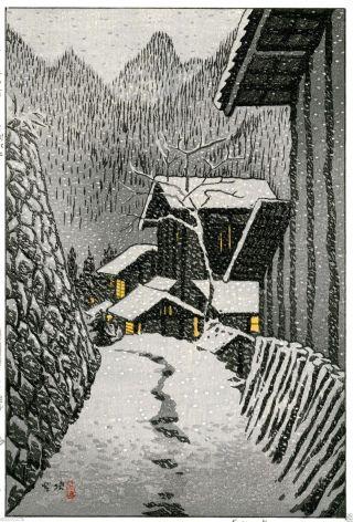 Kasamatsu Shiro Japanese Woodblock Print Shin Hanga - Yugure No Tomoshibi photo