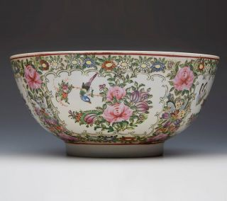 Antique Chinese Famille Rose Bowl Xianfeng Mark 19th/20th Century photo