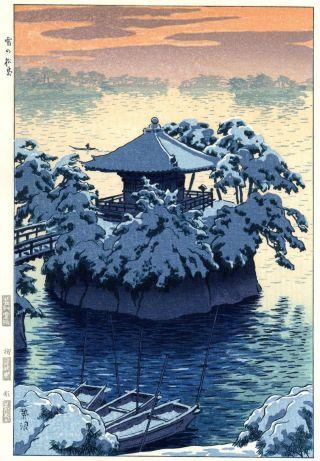 Kasamatsu Shiro Japanese Woodblock Print Shin Hanga Yuki No Matsushima photo