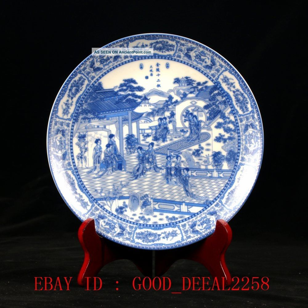 Chinese Porcelain Hand - Painted Twelve Beauties Of Jinling Plate W Qianlong Mark Plates photo