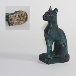 Egypt | A Bronze Statue Of The Cat Godess Bastet / Bast 4