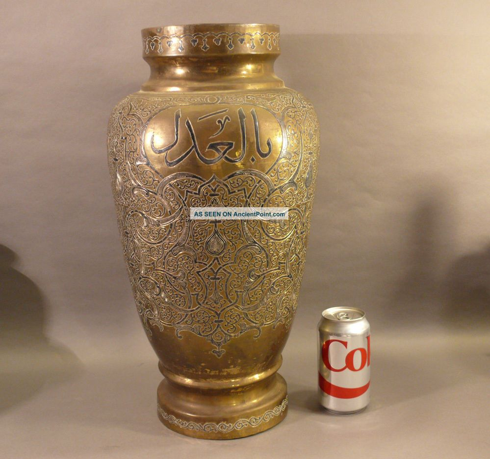 Massive Antique 19thc Persian Damascus Ware Silver Inlay Vase Islamic Script Middle East photo