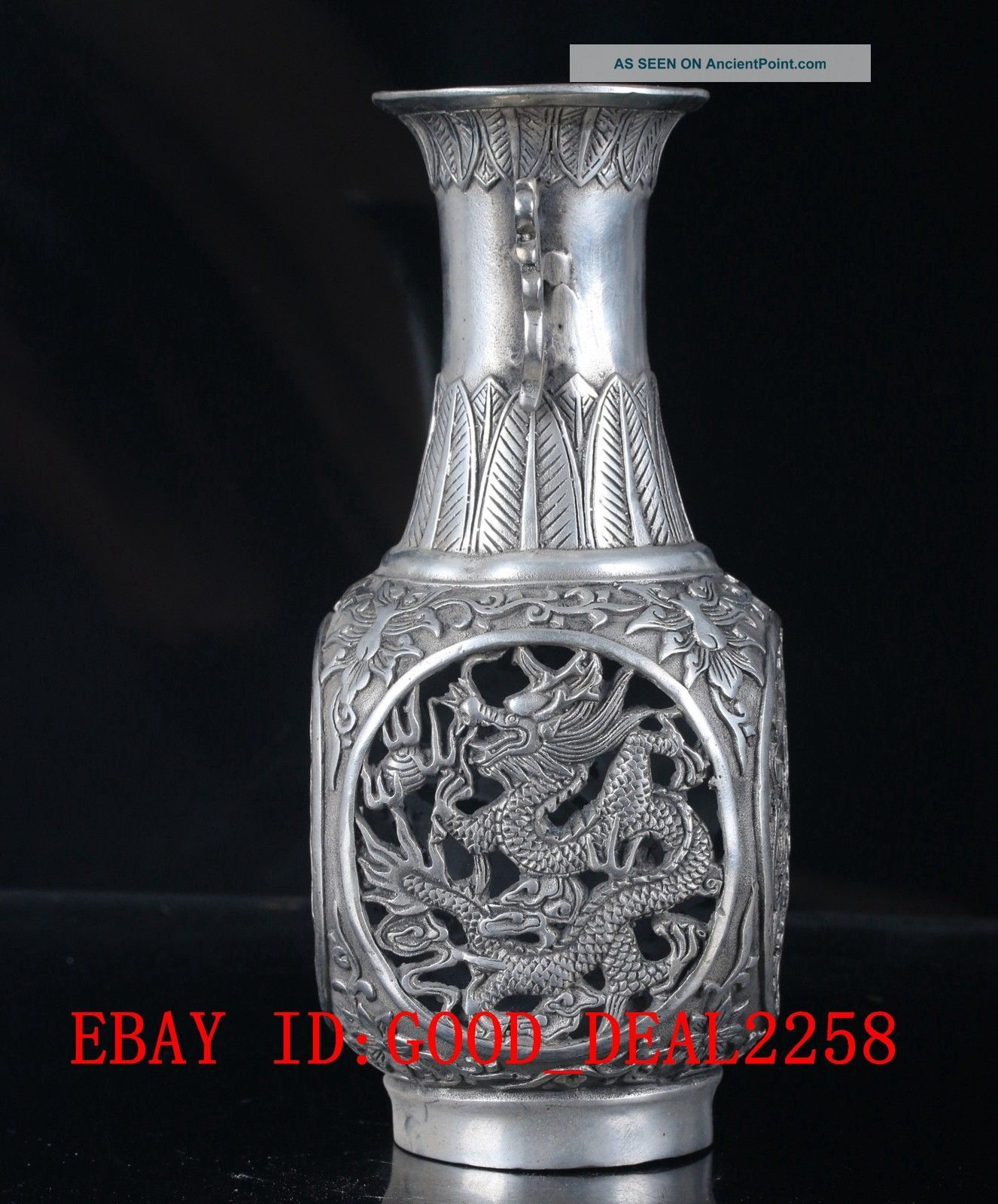 Crusted Silver Copper Hand Made Dragon & Phoenix Vase With Ming Xuande Mark Vases photo