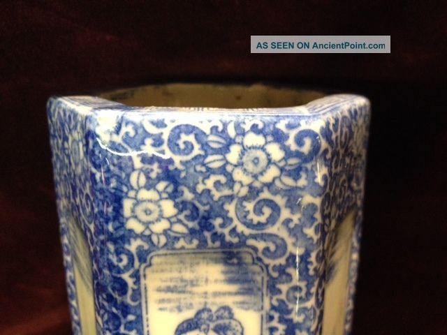 Antique,  Asian Antiques,  Brush Pot/vase,  Porcelain,  Blue & Wht,  1900 - 1940,  China Brush Pots photo