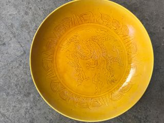 8.  7 Inches Chinese Ming Dy Gold Yellow Glaze Porcelain Dragon Dish photo