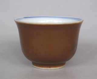 Chinese Brown Glaze Blue White Porcelain Teacup W Landscape photo