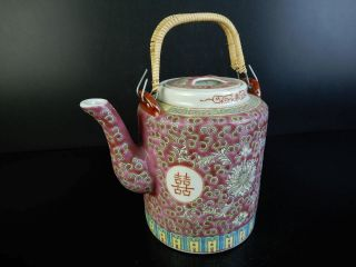 H2714: Chinese Colored Porcelain Flower Arabesque Pattern Teapot Kyusu Sencha photo