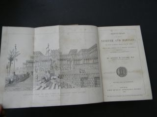 Discoveries In The Ruins Of Nineveh And Babylon By Austen H.  Layard - 1853 photo